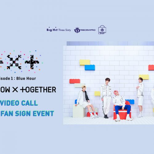 TXT 1:1 VIDEO CALL (Online Fan Sign) Event